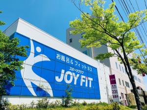JOYFIT イオン県央の画像