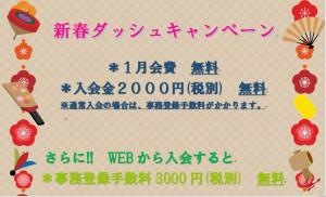 赤坂CP1-31