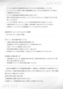 HP用3.18(3)