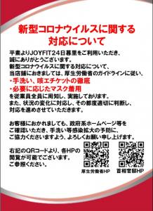 HP用3.18(4)