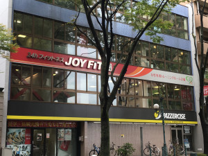 JOYFIT24赤坂けやき通り