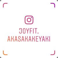 JOYFIT24赤坂けやき通り Instagram お得な情報やイベント情報、 トレーニング情報を発信していきます! フォロー&応援お願い致します♪