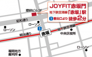 JOYFIT24赤坂門
