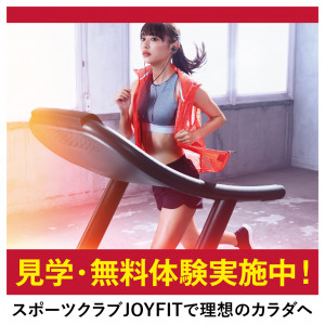 jf24_rio_banner_100-01