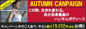 akasakamon10