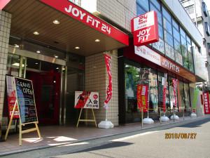 JOYFIT24青葉台