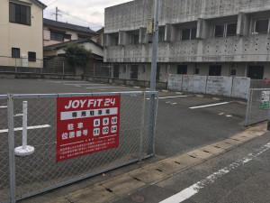 ☆無料駐車場☆