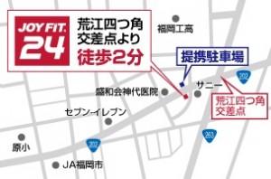 JOYFIT24荒江