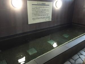 【ラドンの湯】 体の疲れが取れるちょうど良いお湯加減です。