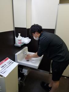 【手洗い】