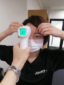 体温測定のご協力をお願いいたします