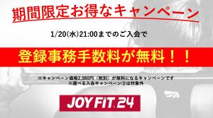 スクリーンショット 2021-01-17 10.15.31