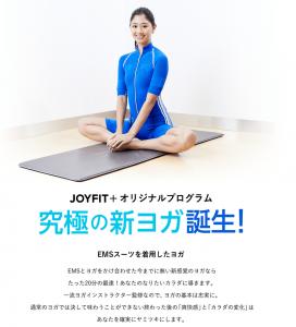 J+代官山に女性専用、新ヨガ誕生!