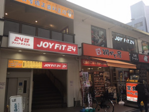 JOYFIT24江坂ANNEX