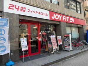JOYFIT24江坂