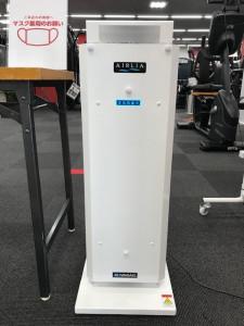 空気循環式紫外線清浄機を設置!