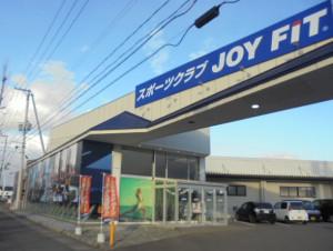 JOYFIT24福島瀬上