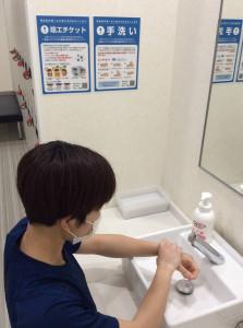 【手洗い・消毒の実施】