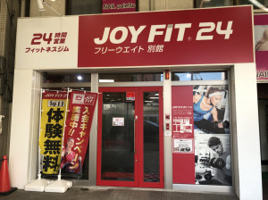 JOYFIT布施別館フリーウエイト専用エリア