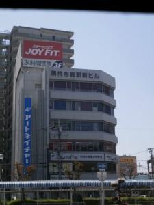 JOYFIT24布施