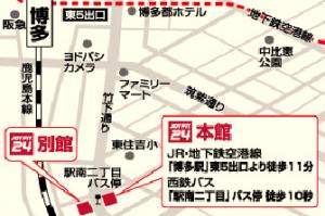 JOYFIT24博多駅南ANNEX