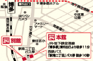JOYFIT24博多駅南