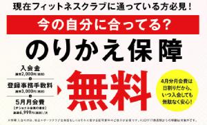 のりかえ(駅南・駅東・美野島・山王)