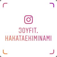JOYFIT24博多駅南 Instagram お得な情報やイベント情報、 トレーニング情報を発信していきます! フォロー&応援お願い致します♪