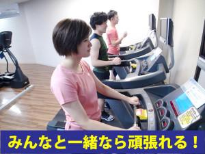 有酸素運動マシン