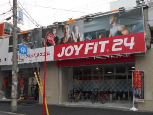 JOYFIT24阪神尼崎駅前