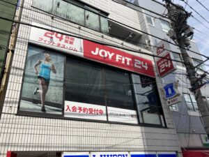 JOYFIT24東十条