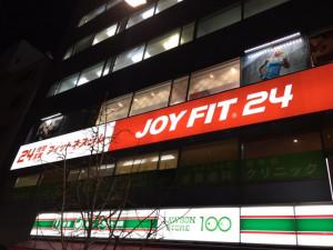 JOYFIT24東中野