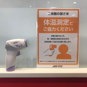 会員様・従業員の体温測定を実施しております。