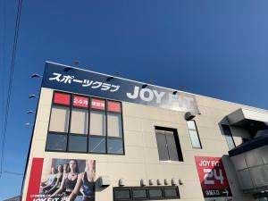 JOYFIT24東根