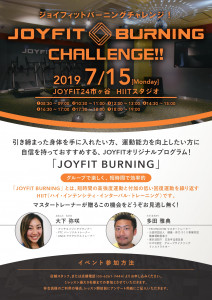 JOYFIT BURNING CHALLENGE_201907_page-0001