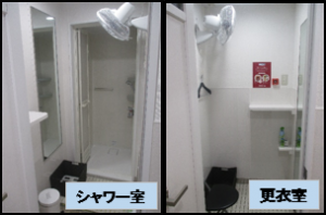 シャワー室&更衣室