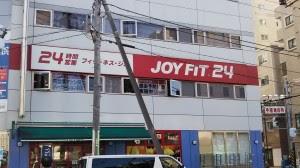 JOYFIT24横浜東口