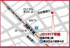 JOYFIT24平尾