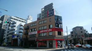 JOYFIT24平尾北