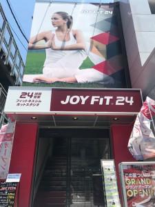 JOYFIT24茨木真砂