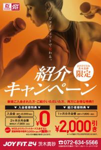 1802_JF_masago_DM_ol