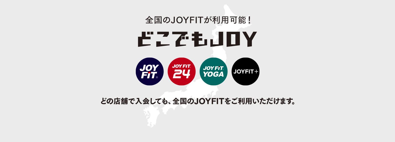 JOYFIT24吉祥寺の画像