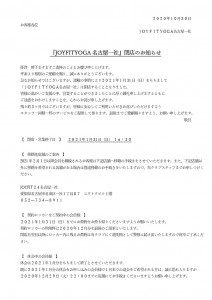 縲開OYFITYOGA蜷榊商螻倶ク€遉セ縲・024_1