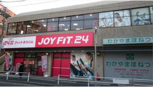 JOYFIT24名古屋一社