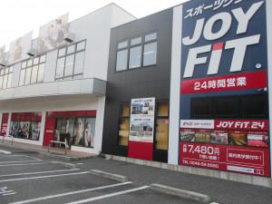 JOYFIT24いわき鹿島