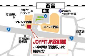 JOYFIT24JR西宮駅前