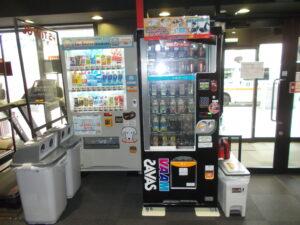 SAVAS自動販売機