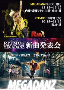 RTMD新曲発表会-001