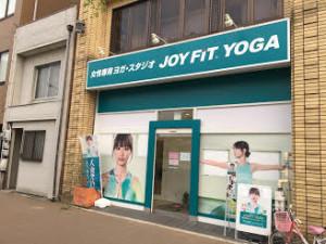 JOYFIT YOGA 名古屋浄心