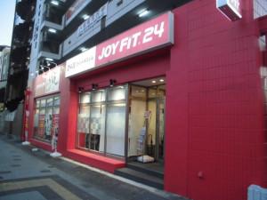 JOYFIT24上甲子園